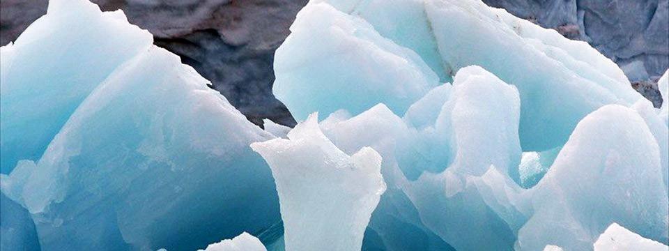 Ice background image slideshow jquery