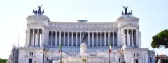 Altare della Patria - Rome, Italy slider gallery jquery