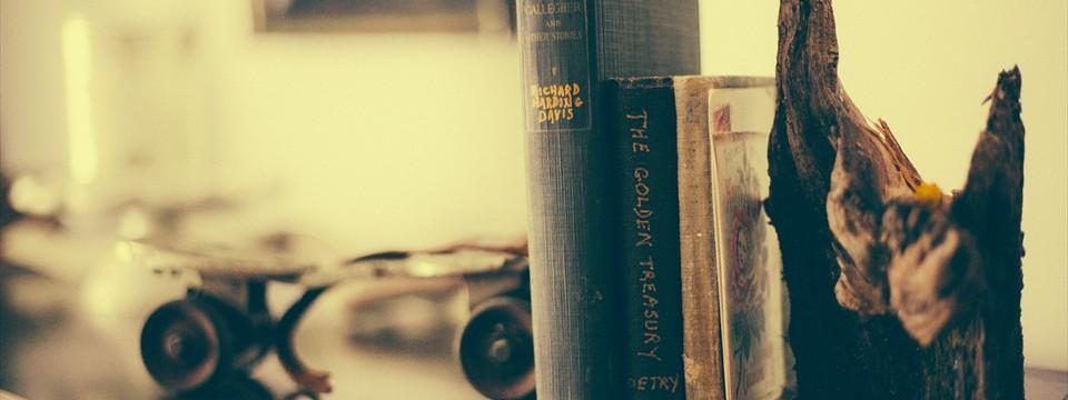 Book Shelf jquery image carousel